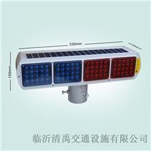 安全告示LED灯 定制太阳能爆闪灯报价 LED高亮爆闪灯 清禹 厂家定制