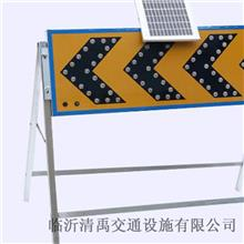 道路施工太阳能箭头灯 交通闪光led告示灯 清禹 长期供应