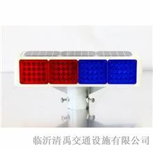 太阳能爆闪灯定制 LED双面红蓝爆闪灯 道路安全告示灯 清禹 海量现货