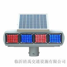 山东太阳能爆闪灯厂家 LED双面红蓝告示灯 道路安全爆闪灯 清禹 长期加工