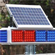 LED交通太阳能爆闪灯 双面安全告示灯批发 LED交通信号灯 清禹 量大优惠
