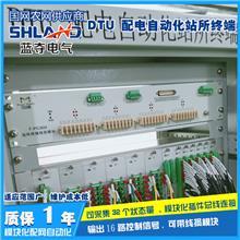 三遥DTU6回路带4G无线传输模块,端子排接线方式,带通信箱,可选配线损模块,光纤设备