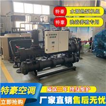 水源热泵机组 洗浴取暖设备 厂家直销 水源热泵生产厂家