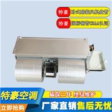 风机盘管水空调样式齐全风机盘管卧式空调盘管