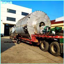 鱼皮蛋白喷雾干燥机 豆奶粉喷雾干燥机 喷雾干燥机厂家