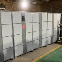 多门智能柜 储物条码智能柜 电子智能柜生产厂家