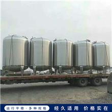 厂家直销定制不锈钢化工储水罐500L储罐乳化搅拌罐其他压力容器高价回收