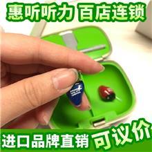 广州海珠助听器 奥迪康助听器 opn s 3助听器老年人助听器