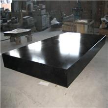 厂家直供 花岗岩平板 大理石检验平台 大理石测量平台 可订购