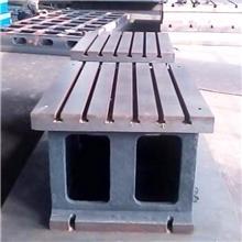 钳工划线方箱  万能方箱  磁性方箱  铸铁方箱 大量供应 加工定制