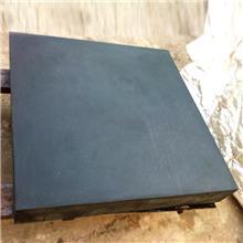厂家直供 花岗岩量具 大理石平板 研磨大理石平台 价格合理