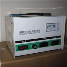 稳压器 稳压器结构紧凑