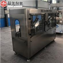 出售新款风刀吹干机 瓶体烘干机 定制风刀式烘干机 益华包装机械 实地工厂