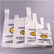 服装袋图案logo定制 天津华浩塑料 多种类服装袋批发