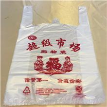多型号加厚塑料袋 图案logo承接定做 天津华浩塑料生产