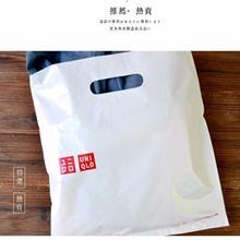 服装袋多类型定做 logo图案定制 高透明白色塑料袋