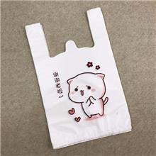 图案logo承接定制 食品袋可定做生产 华浩塑料原厂加工