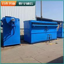 布袋除尘器 工业吸尘器 锅炉布袋除尘器 滤筒布袋除尘器