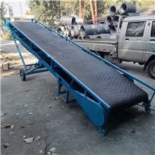 折叠皮带输送机传送带 小型家用皮带输送机 食品玉米粮食饲料输送机