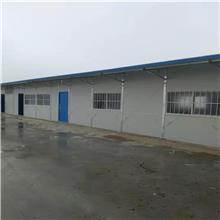 山东活动板房定制 活动板房尺寸 山东活动板房生产厂家 定制批发