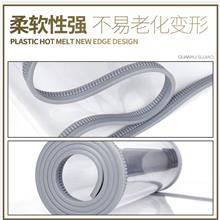 厂家直销 PVC磁吸门帘 透明商场外装软门帘 自动吸附挂帘 工厂隔断帘
