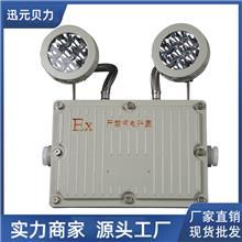 厂家直供LED冷库灯20W三防灯IP65耐低温防爆防水防尘吸顶灯