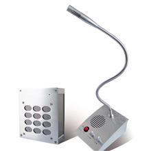 昆明服务窗口对讲机 音量可调节 大功率