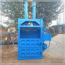定制两相电30吨双缸液压打包机 多用型废品压包机 海绵羊毛布料压缩打包机