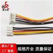 LED灯具线束定制 SM公母对插线束2510端子线2Pin 汽车改装线材