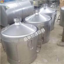 恒通 内不锈钢外包木制酿酒专用设备 小型不锈钢酿酒设备 不锈钢酿酒设备