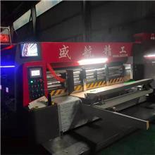 印刷四联模切机 水墨纸箱印刷机 高速纸箱印刷机 纸包装机械