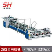 高速水墨印刷开槽机 全自动印刷开槽机 水墨开槽印刷机 纸包装机械