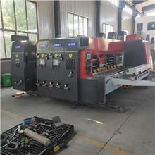 水墨印刷机 前缘双色水墨印刷开槽机 纸包装机械 盛航包装机械