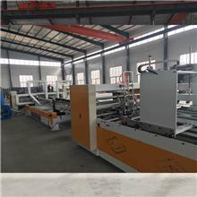 全自动粘箱机 高速全自动粘箱机 纸包装机械 可定制
