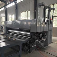 双色印刷开槽四联模切机 水墨印刷模切机 纸包装机械