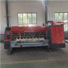 独立前缘双色水墨印刷开槽机 自动水墨印刷机 纸包装机械
