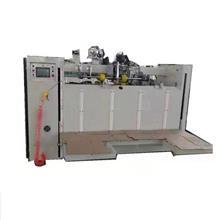 2400型钉箱机 半自动打钉机 纸包装机械