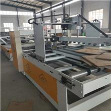 2600型全自动粘箱机 高速纸箱粘箱机 纸包装机械设备
