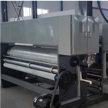 半自动纸箱水墨印刷机 水墨印刷机 纸包装机械 现货供应