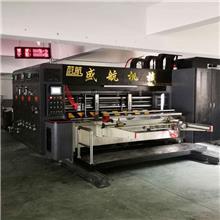双色圆模高速印刷机 印刷机 水墨印刷机 纸包装机械
