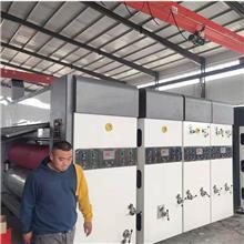 水墨印刷机 高速纸箱印刷机 全自动印刷机 纸包装机械