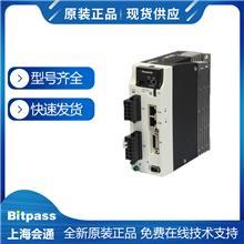 松下高性能伺服电机-松下交流伺服电机驱动器-上海维修松下伺服-上海会通