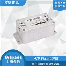 广西电子变压器-电子变压器直销-电子变压器销售
