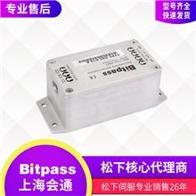 河南电子变压器-电子变压器直销-电子变压器批发