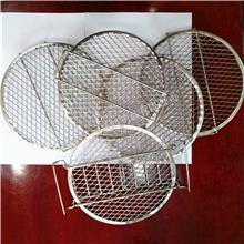 外贸尾货不锈钢沥水架烧烤网支架不锈钢烘干架炸锅配件