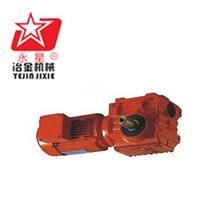 S系列斜齿轮涡轮蜗杆减速机调速器厂家供应规格齐全可定制