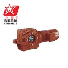 S系列斜齿轮涡轮蜗杆减速机调速器厂家供应规格齐全