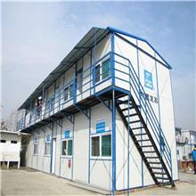 活动房搭建价格 简易房造价 建材家装活动房