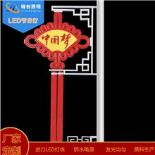 led灯杆中国结灯 批发发光太阳能灯杆配套挂式市电led塑料中国结