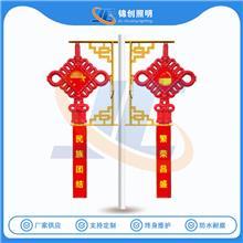 中国结路灯厂家 可定制LED中国结 LED灯笼  LED灯箱 可刻字定制